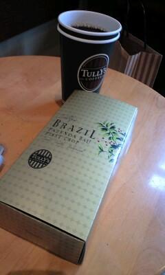 Brazil (Coffee)