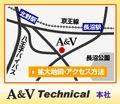 部品販売 IC(STK) 家電修理のA&Vテクニカル
