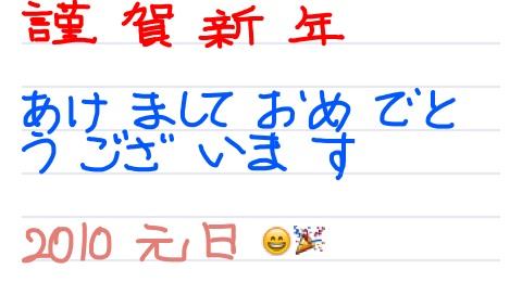 FastFinga_20100101175449.jpg