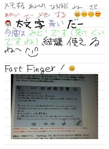 FastFinga_20091205141914.jpg